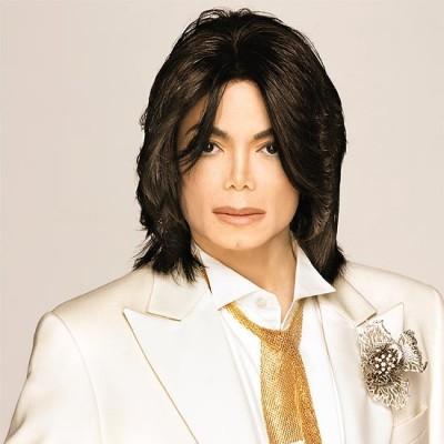 Cantor Michael Jackson morreu em sua residência neste ano